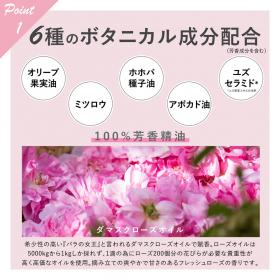 「ラーレオーガニックバーム フレッシュローズの香り 30g(株式会社Cure)」の商品画像の4枚目