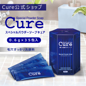Special Powder Soap Cure スペシャルパウダーソープキュアの商品画像
