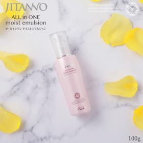 「ジタンノ オールインワンモイストエマルジョン(株式会社Cure)」の商品画像