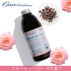 Cureバスタイム フルーティローズの香り ヒマラヤ岩塩バスソルト 入浴剤の商品画像