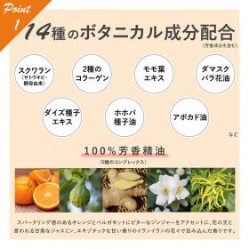 「ラーレオーガニックミスト オレンジジャスミンの香り 80ml(株式会社Cure)」の商品画像の4枚目