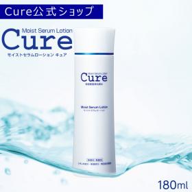 Moist Serum Lotion Cure モイストセラムローション キュアの商品画像