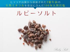 「Cureバスタイム フレッシュオレンジの香り ヒマラヤ岩塩バスソルト 500g(株式会社Cure)」の商品画像の3枚目