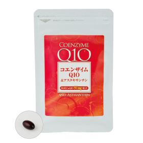 「コエンザイムQ10&アスタキサンチン(株式会社スマイル・ジャパン)」の商品画像