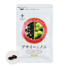 「アサイー&ノニ(株式会社スマイル・ジャパン)」の商品画像