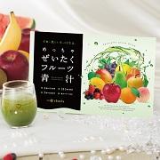 株式会社pacrelの取り扱い商品「めっちゃぜいたくフルーツ青汁」の画像