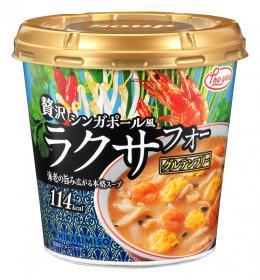 「Pho you 贅沢 ラクサフォー カップ(ひかり味噌株式会社)」の商品画像