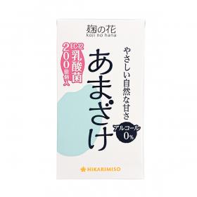 「麹の花 あまざけ 乳酸菌 125ml(ひかり味噌株式会社)」の商品画像