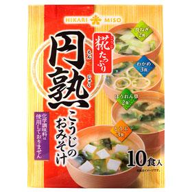 ひかり味噌株式会社の取り扱い商品「円熟こうじのおみそ汁 10食」の画像