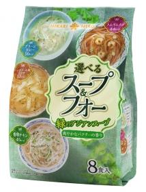 選べるスープ&フォー 緑のアジアンスープ 8食入の口コミ(クチコミ)情報の商品写真