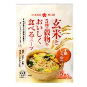 「玄米と5種の穀物をおいしく食べるスープ 中華しょうゆ味5食(ひかり味噌株式会社)」の商品画像