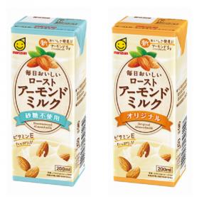 毎日おいしいローストアーモンドミルクシリーズの商品画像