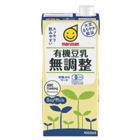 マルサンアイ株式会社の取り扱い商品「有機豆乳無調整 1000ml」の画像