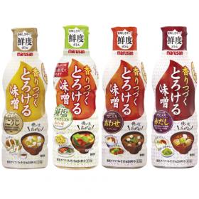 「香りつづく とろける味噌」シリーズの商品画像