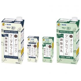 タニタカフェ®監修 オーガニック豆乳の商品画像