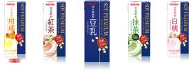ソイプレミアム ひとつ上の豆乳の口コミ(クチコミ)情報の商品写真