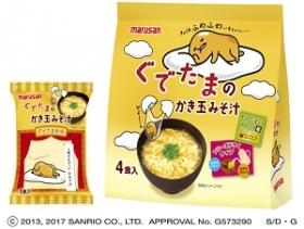 「ぐでたまのかき玉みそ汁(マルサンアイ株式会社)」の商品画像