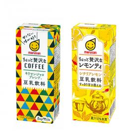 マルサンアイ株式会社の取り扱い商品「豆乳飲料ちょっと贅沢なコーヒーキリマンジャロブレンド・レモンティ シチリアレモン」の画像