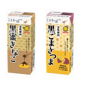 「ことりっぷ豆乳飲料」シリーズの商品画像