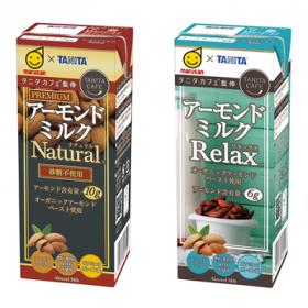 タニタカフェ®監修 アーモンドミルクの商品画像