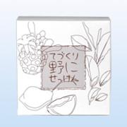 「ニキビ・加齢・体臭に「無農薬お茶名人の緑茶ノニ石鹸(固形)」(環境・健康・美の魂の商材屋)」の商品画像