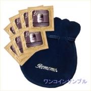 「リメモ ワンコインサンプル(リメモ)」の商品画像