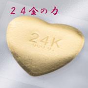 「エイジリターナ 純金シート(リメモ)」の商品画像