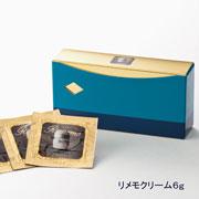 「リメモクリーム6g(リメモ)」の商品画像