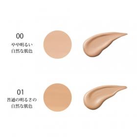 「澄肌CCクリーム(コーセープロビジョン株式会社 米肌)」の商品画像の2枚目