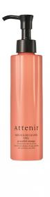 スキンクリア クレンズ オイル アロマタイプ(ピースフルオレンジの香り)の商品画像