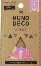 ヌノデコフレークの商品画像