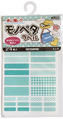 株式会社KAWAGUCHIの取り扱い商品「モノペタラベル」の画像