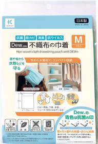 「Dew (R) 使用 不織布の巾着 M(株式会社KAWAGUCHI)」の商品画像