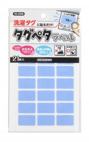 「タグペタラベル(株式会社KAWAGUCHI)」の商品画像