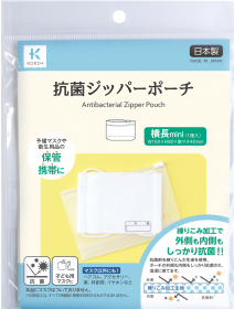 「抗菌 ジッパーポーチ 横長mini(株式会社KAWAGUCHI)」の商品画像