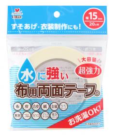 「水に強い布用両面テープ 幅15mm(株式会社KAWAGUCHI)」の商品画像
