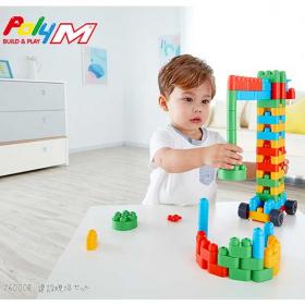 「知育ブロック PolyM ポリエム  建設現場セット(PolyM ポリエム)」の商品画像