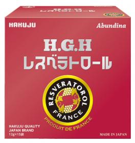 「H.G.H レスベラトロールを1箱(15日分)(アバンディーナ)」の商品画像
