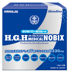 「H.G.H MEDICAL NOBIX(アバンディーナ)」の商品画像