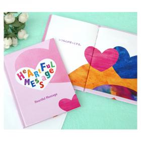 名入れメッセージブック Heartful Messageの商品画像