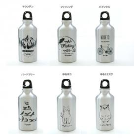 「名入れウォーターボトルシルバータイプ(株式会社スキルマン・ディアカーズ)」の商品画像