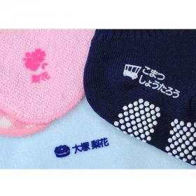 漢字もできるお名前フロッキー ワンポイントの商品画像