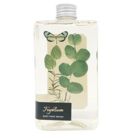 「フォグブルーム 早朝ハーブ園の香り(株式会社ペリカン石鹸)」の商品画像
