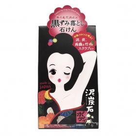 泥炭石ボディスクラブ石鹸の商品画像