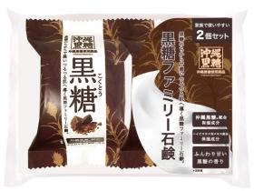 ファミリー黒糖石鹸の商品画像