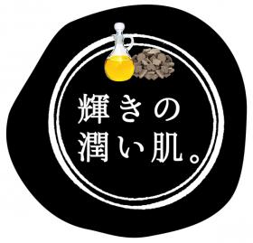 「マルシェボン クリアソープ アルガンオイル&モロッカンクレイ(株式会社ペリカン石鹸)」の商品画像の2枚目