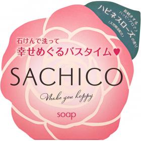 SACHICO(サチコ)の口コミ(クチコミ)情報の商品写真