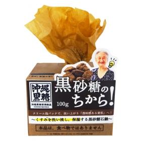「黒砂糖のちから 洗顔石鹸(株式会社ペリカン石鹸)」の商品画像