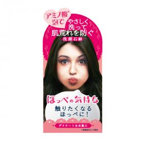 ほっぺの気持ち洗顔石鹸の口コミ(クチコミ)情報の商品写真