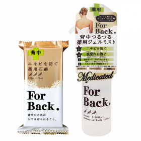 ForBack.薬用石鹸&ジェルミストの商品画像